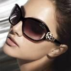 Для чего нужны солнцезащитные очки?